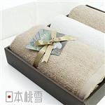 【日本桃雪】飯店毛巾禮盒組_四色可選(浴巾x1+毛巾x2)