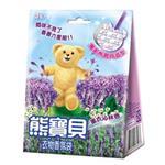 【熊寶貝】衣物香氛袋薰衣沁林香 21G