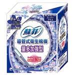 【蘇菲】導管式棉條量多加強型(25入)