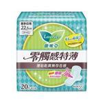 蕾妮亞 衛生棉 零觸感 量多日用型22.5cm  20片