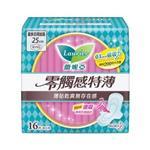蕾妮亞 衛生棉 零觸感 量多日用加長型25cm  16片