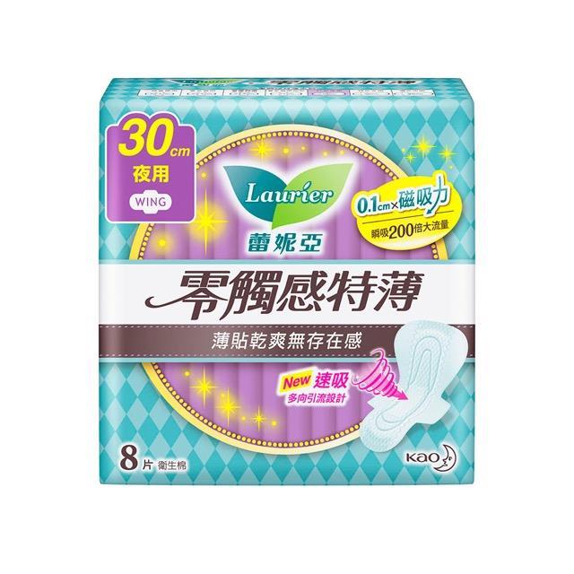 蕾妮亞 衛生棉 零觸感 特長夜用型30cm  8片