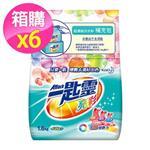 一匙靈 亮彩超濃縮洗衣粉補充包 (1.6kg x6入/箱)