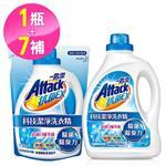 一匙靈 抗菌EX科技潔淨洗衣精 1+7件組 (2.4kg x1瓶+1.5kg x7包)