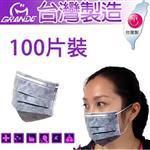 CNS認證-四層式不織布防塵活性碳拋棄式口罩(100片)-MIT
