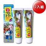 【倍麗兒】波力 幼兒牙膏-葡萄口味(3-5歲)-2入組