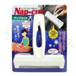 【Nap-cut】除毛球板-2入
