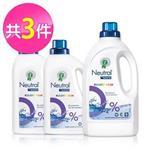 【諾淨】低敏濃縮洗衣精1+2組合-護色 (1.5L x1瓶+750ml x2瓶)