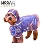 【摩達客寵物系列】寵物貓狗雨衣-透明白圓點(藍色)