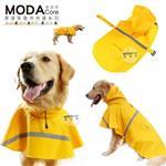 【摩達客寵物】寵物大狗透氣防水雨衣(黃色/反光條) 黃金拉拉 哈士奇