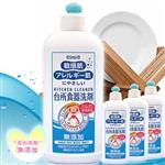 日本ELMIE洗碗精(敏感肌適用)300ml*4入