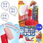 日本WELCO領子袖口泡沫去污洗劑150ML(2入組)