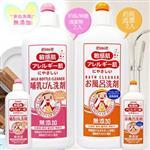 日本ELMIE奶瓶餐盤洗劑+浴廁清潔劑(2入組)