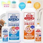 日本ELMIE浴廁清潔劑+洗碗精(2入組)