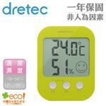 【dretec】電子式五臉型溫溼度計-綠色