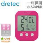 【dretec】電子式五臉型溫溼度計-粉色
