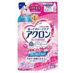 日本LION防縮洗衣精補充包(花香)(防縮/防皺/防褪色)400ml