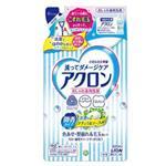 日本LION防縮洗衣精-防縮防皺/防褪色/防起毛球(清新微香)400ml