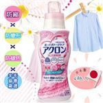 日本LION防縮洗衣精(花香)(防縮/防縐/防褪色)500ml-4瓶入