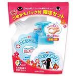 日本PINGU泡沫洗手乳組合250ml+220ml