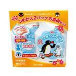 日本PINGU泡沫洗手乳補充包220ml*2包