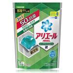 日本P&G 3in1抗菌除垢洗衣球補充包(潔淨清香)352g/18入