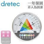 【dretec】「居家型」溫濕度中暑流感警示器