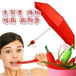 順利成椒 紅椒傘 - 晴雨兩用傘/晴雨傘
