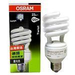 【歐司朗OSRAM】220V/230V 23W E27小螺旋省電燈泡 晝光(4入)