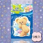 日本fafa熊空氣清新香氛片(純情麝香)3枚入