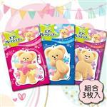 日本fafa熊空氣清新香氛片組合3枚入