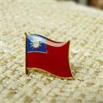 【國旗商品創意館】台灣國旗徽章10入組/中華民國/Taiwan