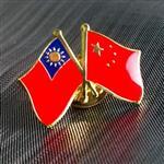 【國旗商品創意館】台灣、中國雙旗徽章10入組/中華民國/大陸