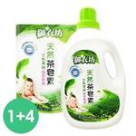 御衣坊天然茶皂素1瓶(2000ml) + 補充包4包(1800ml)/箱