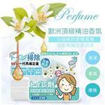 【優宅嚴選】新一代perfume歐洲經典香氛馬桶清潔劑 (10瓶組)