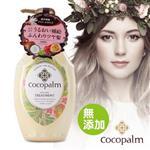 日本SARAYA-Cocopalm柔潤修補護髮素600ml-原廠正貨