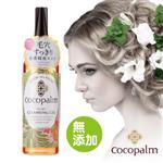 日本SARAYA-Cocopalm溫感頭皮深層潔淨按摩精油150ml-原廠正貨