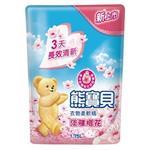 熊寶貝 衣物柔軟精淡雅櫻花香補充包 1.75L x 6包(箱購)