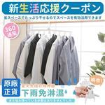 【優宅嚴選】日本抗UV免收摺掛衣架-1入