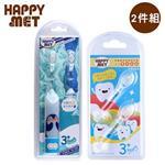 【 Babytiger虎兒寶 】HAPPY met 兒童教育型語音電動牙刷+2入替換刷頭組-企鵝