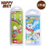 【 Babytiger虎兒寶 】HAPPY met 兒童教育型語音電動牙刷+2入替換刷頭組-粉精靈