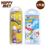 【 Babytiger虎兒寶 】HAPPY met 兒童教育型語音電動牙刷+2入替換刷頭組-紫精靈