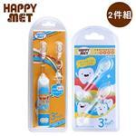 【 Babytiger虎兒寶 】HAPPY met 兒童教育型語音電動牙刷+2入替換刷頭組-藍精靈