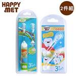 【 Babytiger虎兒寶 】HAPPY met 兒童教育型語音電動牙刷+2入替換刷頭組-綠精靈