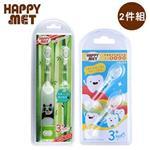 【 Babytiger虎兒寶 】HAPPY met 兒童教育型語音電動牙刷+2入替換刷頭組 - 熊貓