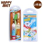 【 Babytiger虎兒寶 】HAPPY met 兒童教育型語音電動牙刷+2入替換刷頭組 - 大象