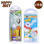 【 Babytiger虎兒寶 】HAPPY met 兒童教育型語音電動牙刷+2入替換刷頭組-長頸鹿