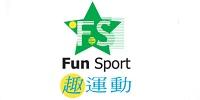 Fun Sport 趣運動