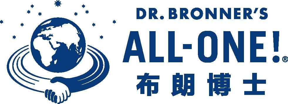 Dr. Bronner's布朗博士