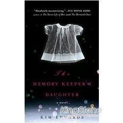 The Memory Keeper's Daughter不存在的女兒